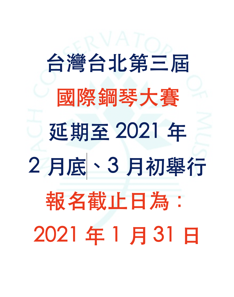 截圖 2020-10-05 02.45.58